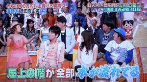 button-only@2x 尾田栄一郎(ワンピース作者)の自宅が大豪邸!嫁や子供はいるの?素顔も大公開!!
