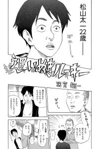 button-only@2x 羽賀翔一(君たちはどう生きるかイラスト)作品や大学,結婚,年齢を調査!浦沢直樹との関係は?