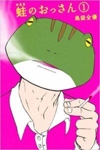 button-only@2x 島袋全優の顔,本名,性別を調査!手術で三重県へ引っ越し?