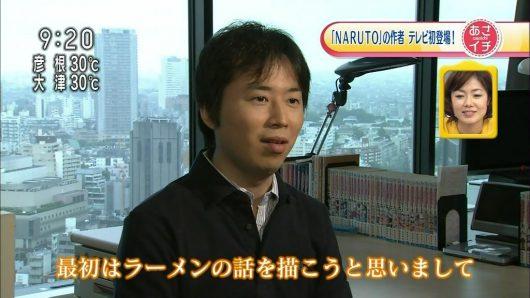 button-only@2x 岸本斉史 (ナルト作者) の出身地や結婚,嫁,年収を調査!行方不明って?