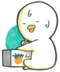 button-only@2x あずみきし/死役所作者の顔は?性別や年齢,出身地の大分,結婚相手についても調査!!