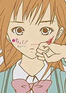 button-only@2x 谷川ニコの顔はサイン会で見れる?夫婦,性別,本名についても調査!