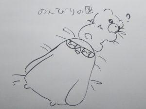 button-only@2x 熊之股鍵次の性別は女性?顔,年齢,由来,本名も調査!