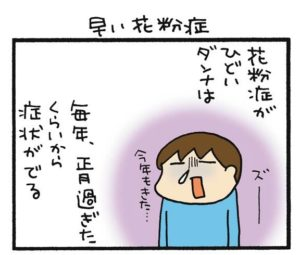 button-only@2x 松本ぷりっつの顔は美人?本名は?旦那とは離婚?オススメ作品も紹介!