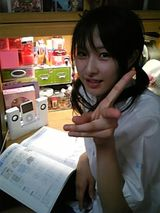 button-only@2x 桜井のりおの顔写真はかわいい?結婚や猫,高校についても調査!