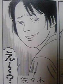 button-only@2x 佐々木倫子の現在近況は?顔,結婚,独身についても調査!
