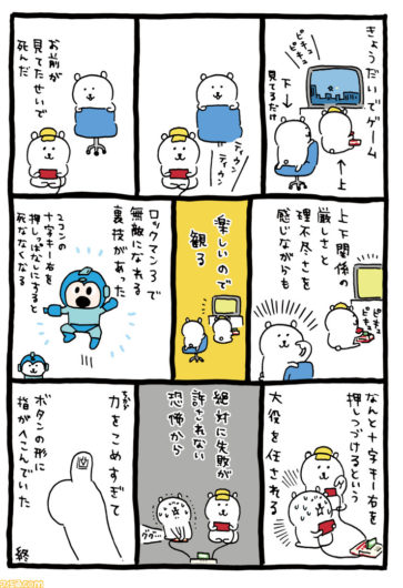 button-only@2x ナガノ(漫画家)の顔は?性別は女性!結婚,旦那,年齢について調査!