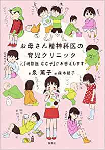 button-only@2x 森本梢子の夫は医者?顔写真,年齢,姉や家族についても調査!