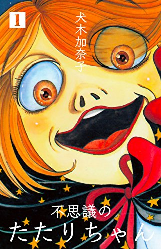 button-only@2x 犬木加奈子の顔は美人!現在や結婚,旦那,子供についても調査!