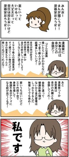 button-only@2x 高津カリノの顔写真はかわいい?本名,公務員,結婚や旦那についても!