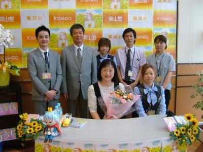 button-only@2x 池野恋の息子は結婚してる!顔,現在,絵柄,新連載についても調査!